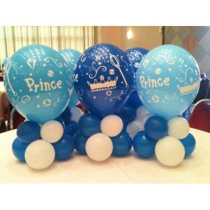 Latex Balloon Centrepiece