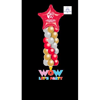 7FT Balloon Column National Day Edition (Star Cap)