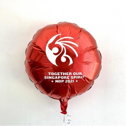 17' 2021 National Day Balloon
