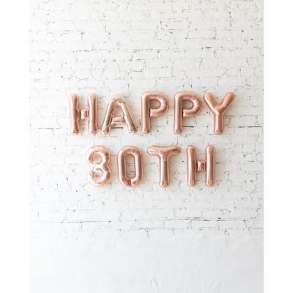 BubbleGum - 16in Rose Gold Happy Number Birthday Foil Balloon Set