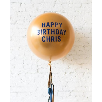 Blue Aurette - Personalized Happy Birthday Balloon with Tassel