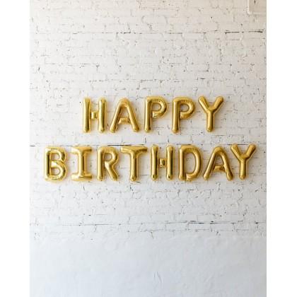 Blue Aurette 16in Gold Happy Birthday Foil Balloon Set