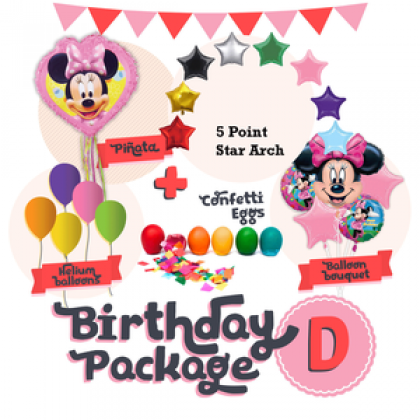 Balloon Package D