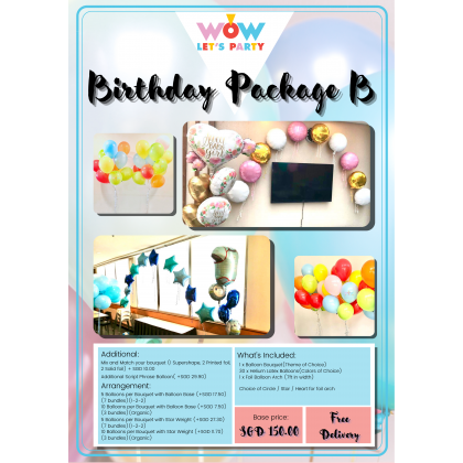 Balloon Package B