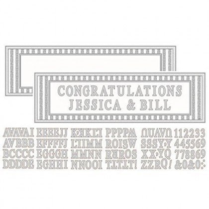 Wedding Personalizable Giant Sign Banner